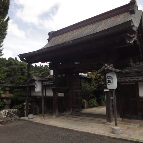 高野山 熊谷寺 image