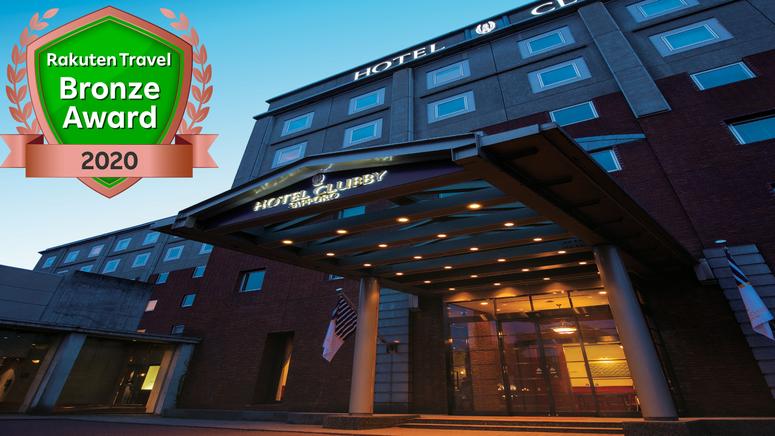 ホテルクラビーサッポロ image