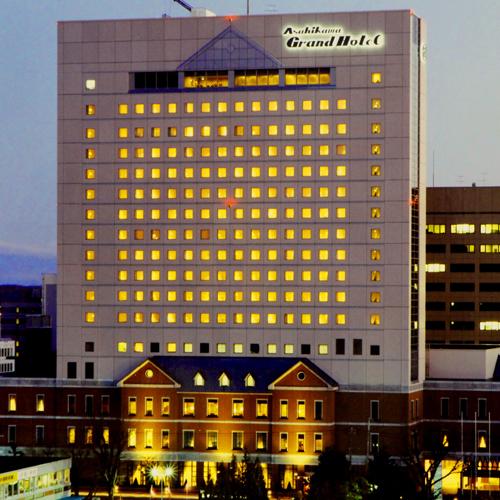 旭川グランドホテル