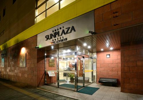 奄美サンプラザホテル <奄美大島> image