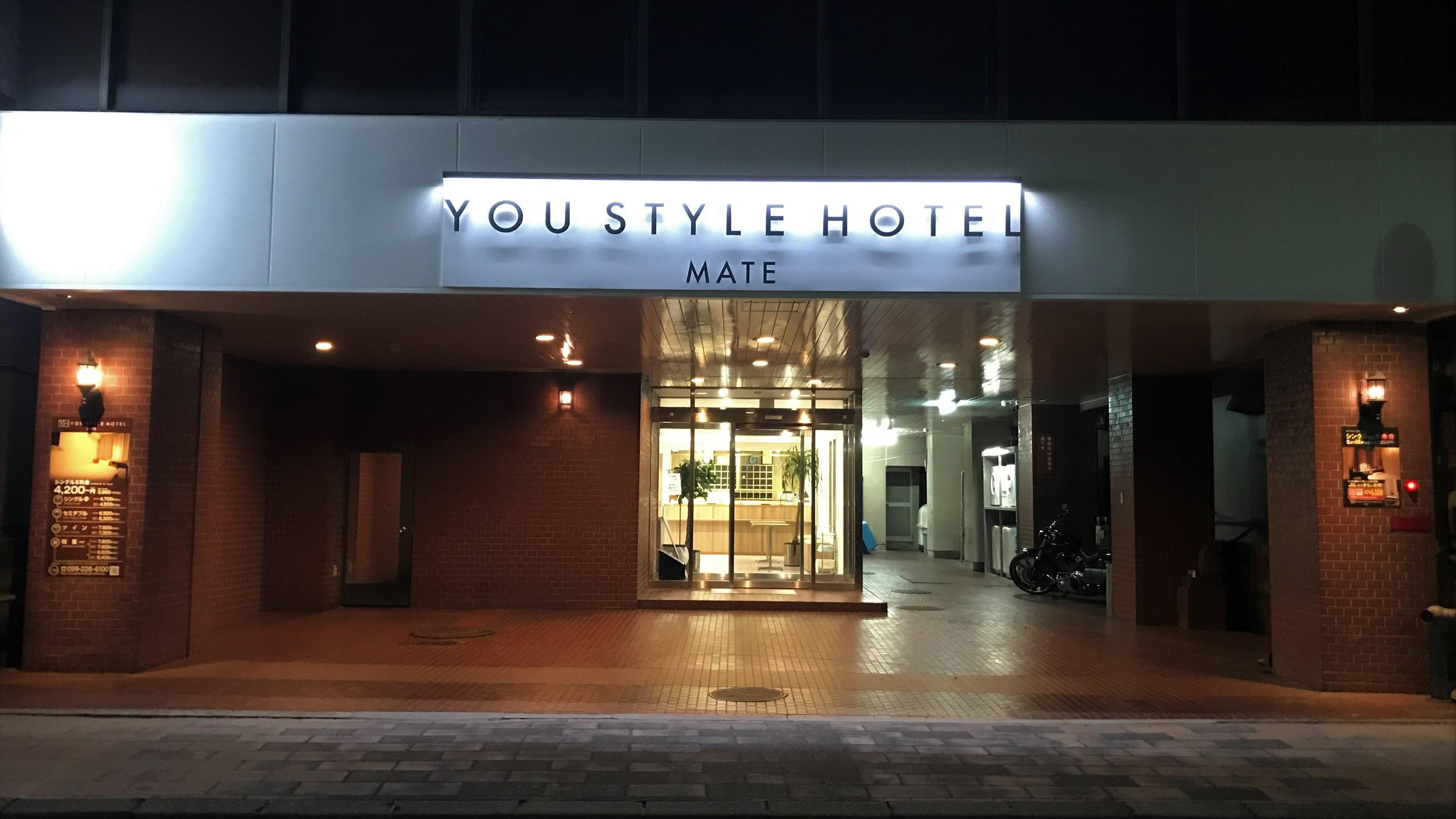 ホテル メイト