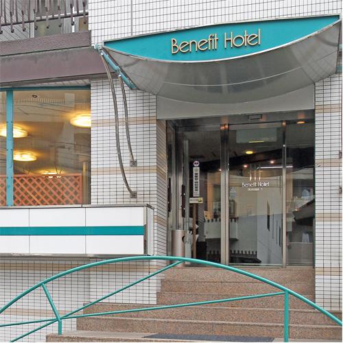 ベネフィットホテル岡山1号館