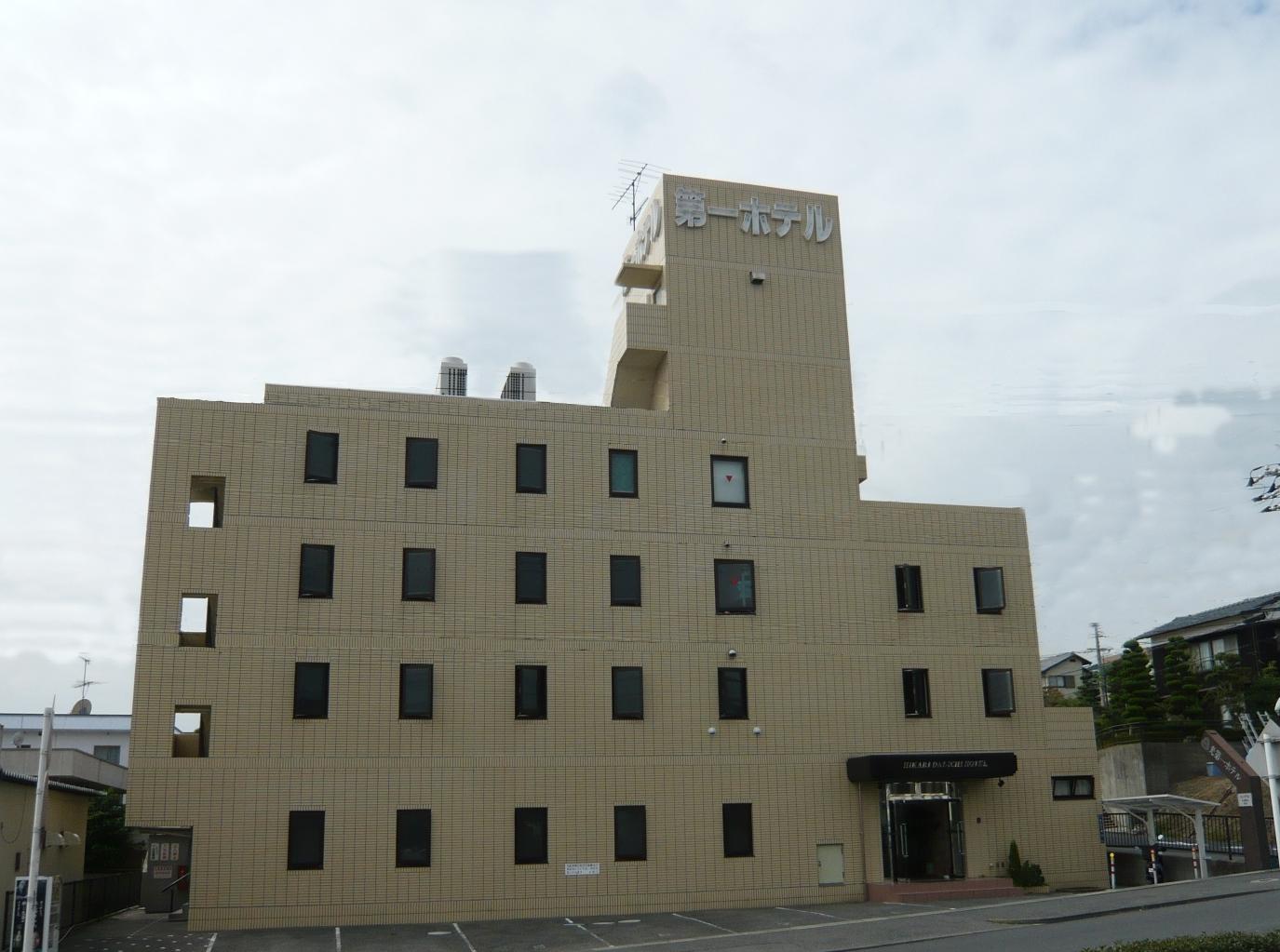 光第一ホテル image
