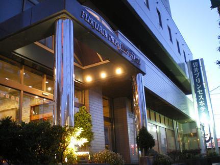 袋井プリンセスホテル
