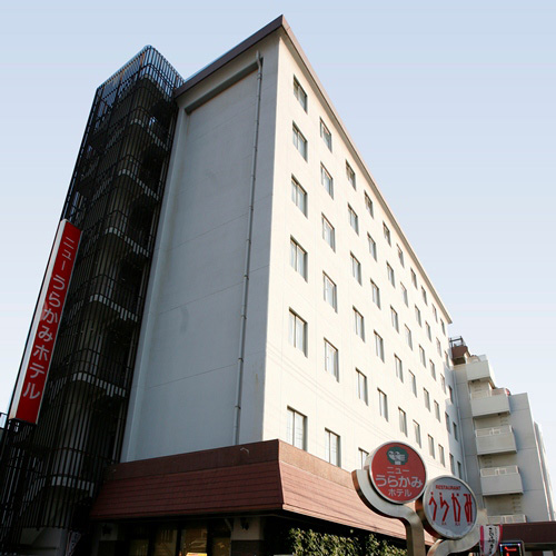 ニューうらかみホテル