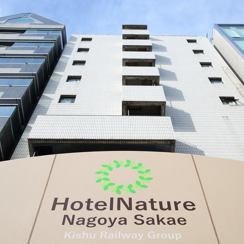 Kishutetsudo Nagoya Sakae Hotel