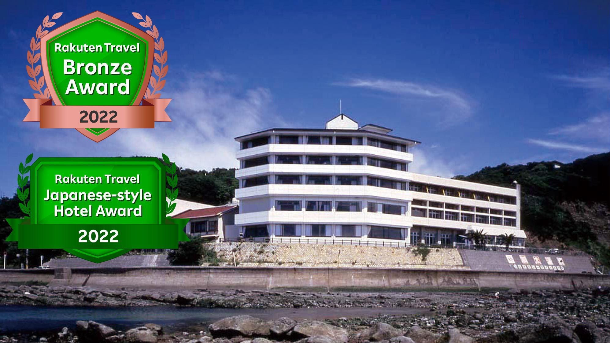 和歌山加太温泉 加太海月(旧:吾妻屋シーサイドホテル)