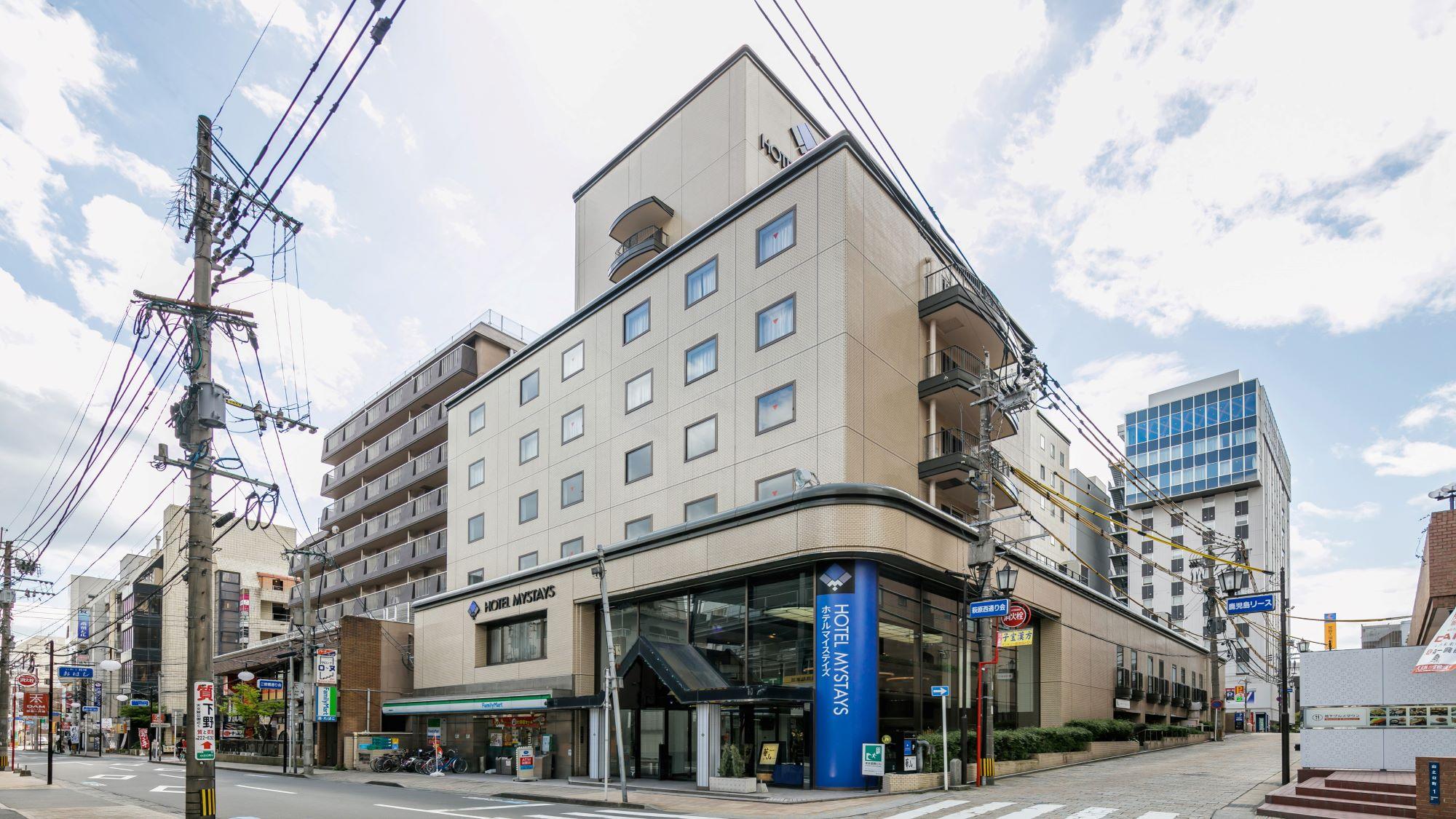 ホテルマイステイズ鹿児島天文館 image
