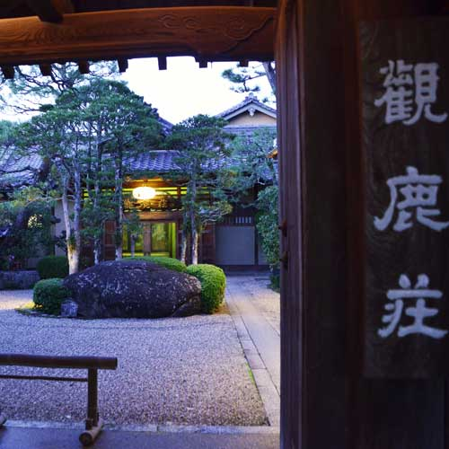 観鹿荘 image