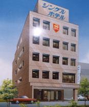 岡崎シングルホテル