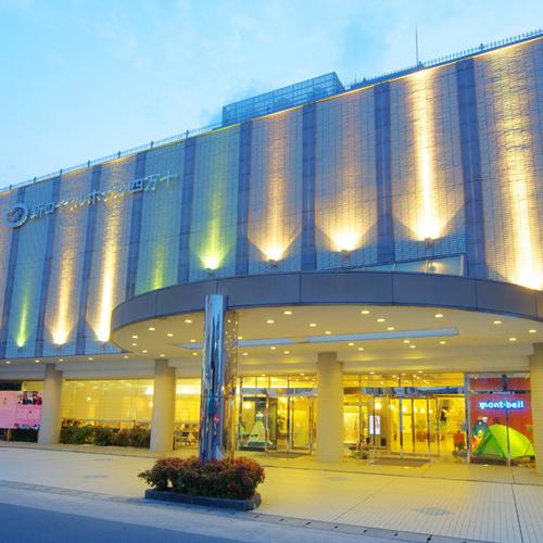 新ロイヤルホテル四万十 image