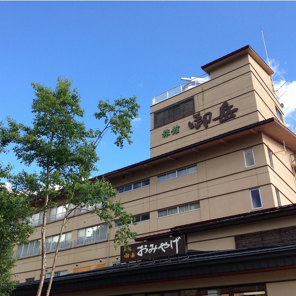 濁河温泉 旅館御岳