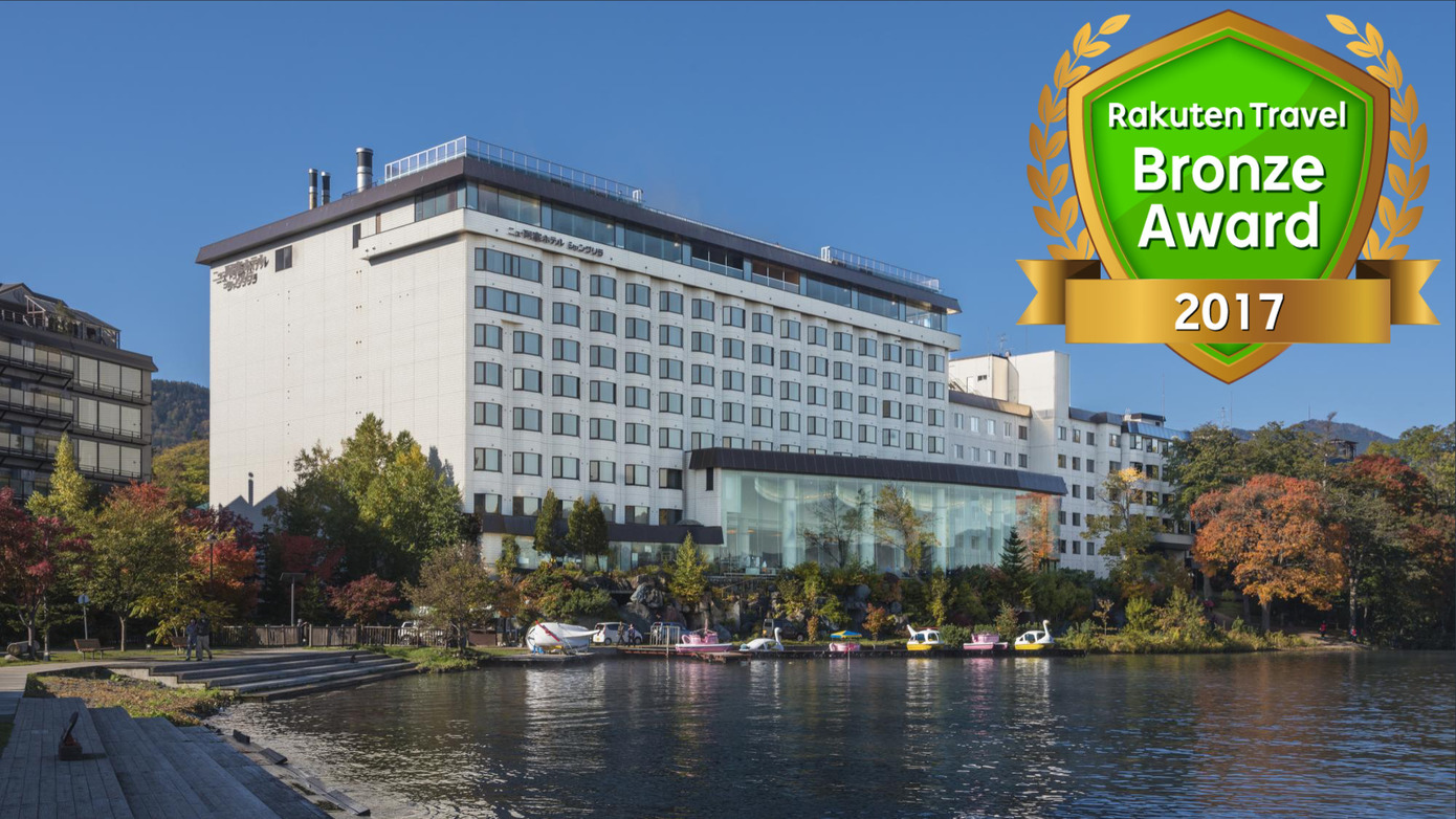 阿寒湖畔温泉 ニュー阿寒ホテル image