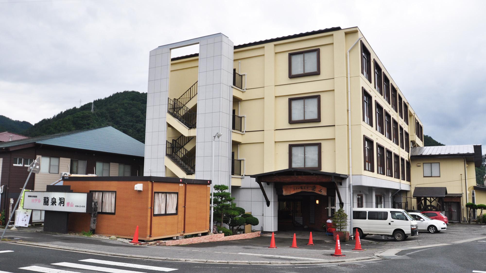 ホテル龍泉洞愛山