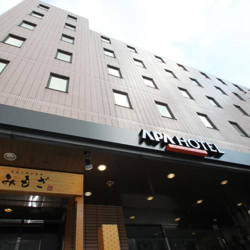アパホテル<前橋駅北>(旧:前橋サンホテル)