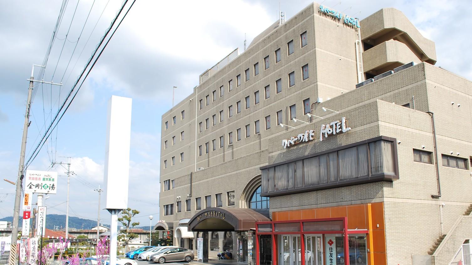 リバーサイドホテル<奈良県> image