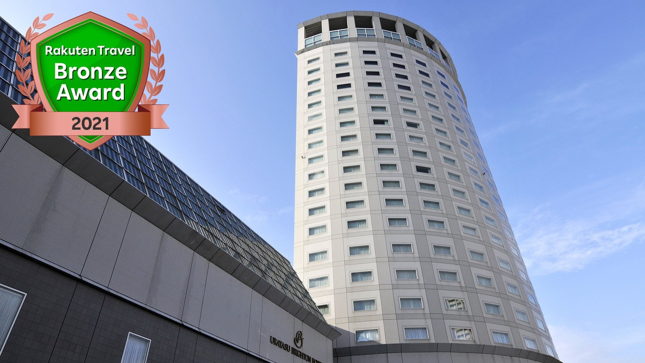 浦安ブライトンホテル東京ベイ image