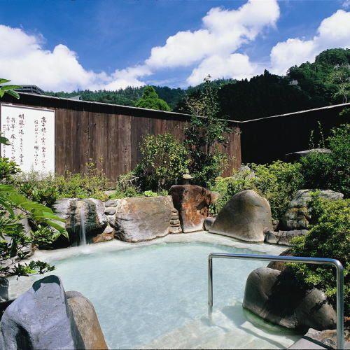 温泉・硫黄谷庭園大浴場